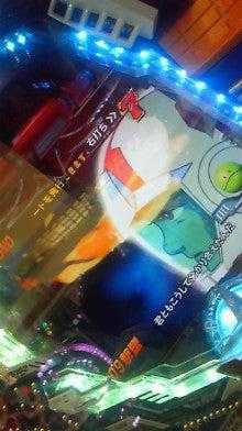 元パチプロイチローの夢を叶えるブログ-IMG_5115.jpg