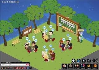 無料ブラウザゲーム-アメーバピグ 麻雀広場