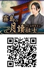 ヒーリングサロンJuno☆スタッフブログ