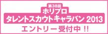 足立梨花オフィシャルブログpowered by Ameba