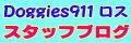 Doggies911 Tokyo Staff Blog