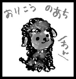 $a-log