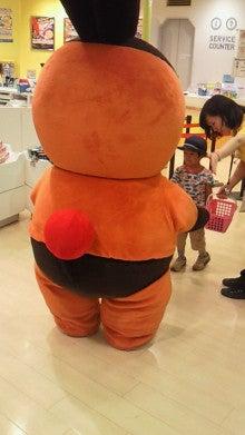 $沙魚のお気楽日記-ポカブ3