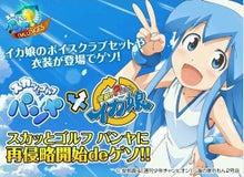 ★PaRuOのオンラインゲームプレイ日記★