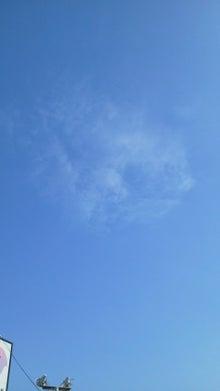 ぱんだのマラソンとお天気ブログ☆目指せサロマ湖100Kウルトラマラソン☆-20130607071902.jpg