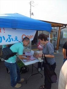 浄土宗災害復興福島事務所のブログ-20130605高久第1⑤お米配布