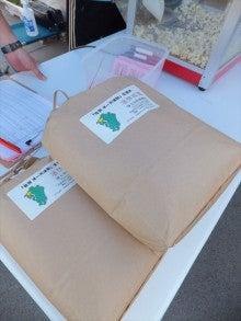 浄土宗災害復興福島事務所のブログ-20130605高久第1⑥お米配布