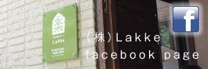(株)Lakke 代表・金内浩之オフィシャルブログ-Facebookページ用