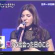 【PV】 MISIA…