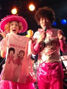 $ブギウギ~♪走ROCK!!-image