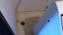 ライフオーガナイザー的 世界で一番帰りたくなる家   「自分ブランド」を作るお部屋作り-DSC_3340.JPG