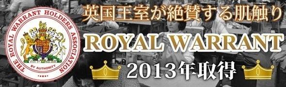 ジョンスメドレーjohnsmedley ニット 通販 ロイヤルワラント☆英国王室御用達カーディガン セール セーター メンズ レディース