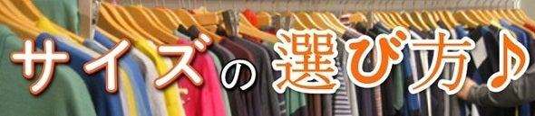 ジョンスメドレーjohnsmedley ニット 通販 サイズの選び方☆カーディガン セール セーター メンズ レディース