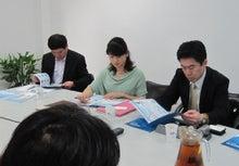 ケイ語学教室のブログ-東忠_会談