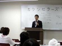 恋と仕事の心理学@カウンセリングサービス-小倉2