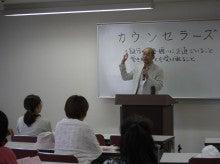 恋と仕事の心理学@カウンセリングサービス-山根2