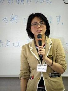 恋と仕事の心理学@カウンセリングサービス-司会成井