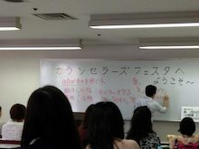 恋と仕事の心理学@カウンセリングサービス-中山2
