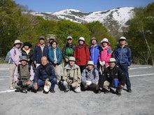 片品村から季節の便り-第4回参加者