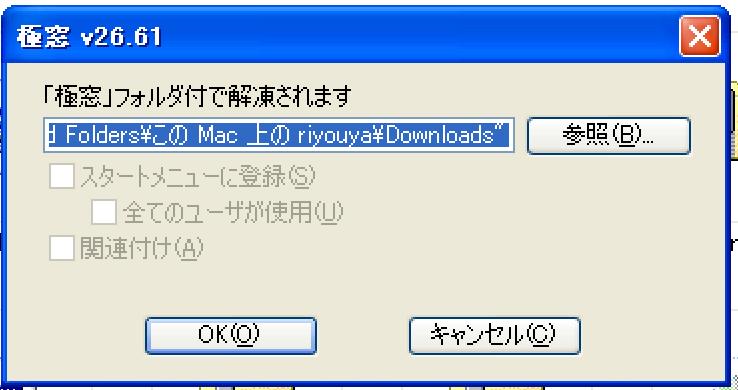 $したっけ道場!-8