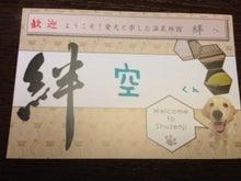 坂井英光オフィシャルブログ「英光の架橋」Powered by Ameba