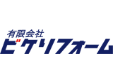 廣田瑞人オフィシャルブログ-ビケリフォーム