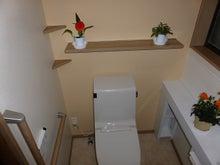 熱いぜ、社長 ! ! 【リフォーム・太陽光発電など】-完成トイレ1
