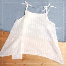 ドビー織の大きなフリルのキャミソール