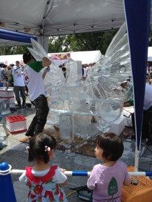 $石川葉子のオフィシャルブログ-IMG_8562.jpg