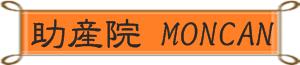 埼玉県 川口市 元郷 ベビマ アロマトリートメント パン教室 ワークショップ 育児 おかあさんとこどものおうち kanikani
