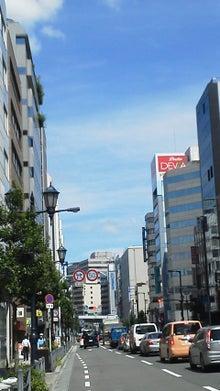 ぱんだのマラソンとお天気ブログ☆目指せサロマ湖100Kウルトラマラソン☆-20130610140646.jpg