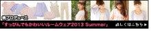 ももオフィシャルブログPowered by Ameba-banner