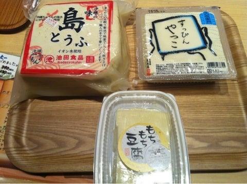 廣瀬ちえの「食を通じて幸せを分かち合う」ブログ-image
