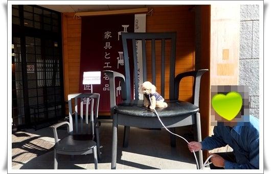 ☆さくらこ☆のブログ