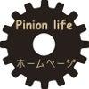 武蔵小金井の美容室&エクステサロンpinion lifeのブログ