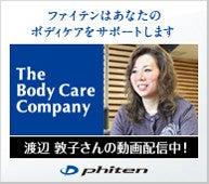 PRINCESS PRINCESS渡辺敦子オフィシャルブログ「いつも心にDIAMOND」Powered by Ameba