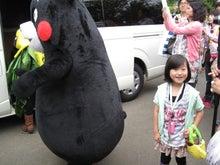 いちごDiary-くまモン