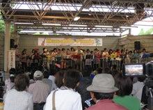 いちごDiary-ボンボ教室A