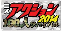 $日向恵理オフィシャルブログ「日向恵理のひなた日和」Powered by Ameba