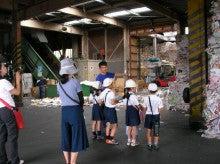福井の古紙リサイクル会社 清水勉商店のスタッフブログ