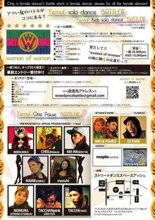 chee's blog-IMG_2068.jpg