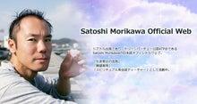 $~シアトル出身SatoshiATP®の「引き寄せの法則」ブログ~-オフィシャルページバナー