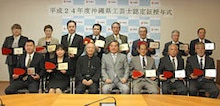 2012年度県工芸士の認定証授与式