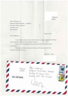 NZのワーキングホリデー、留学の生活情報ブログ-letter from Okayama