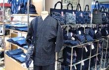 作務衣[さむえ]専門店 | 藤衣[ふじごろも] Official Blog-松屋催事