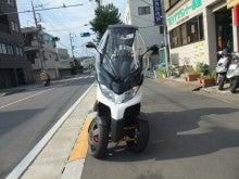 ザ・バイク・ショップ ヨシカワのシャチョ~のブログ