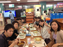 Busimo大学(ビジモだいがく)