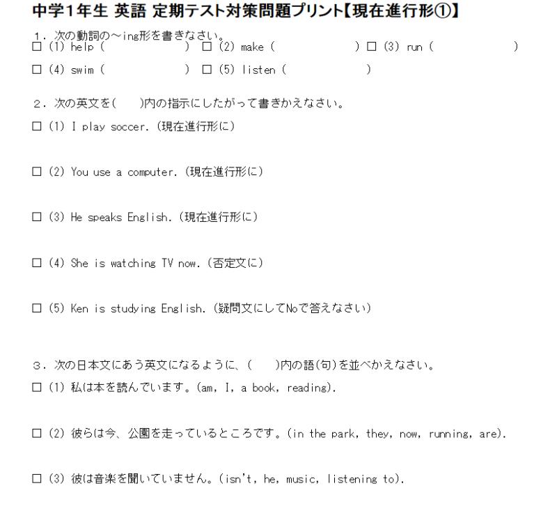 学生 ボランティア 活動 大阪 ... : 数学 中一 問題 : 数学