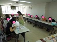 Atelier RIN Hitomi's Blog-市民交流イベント風景