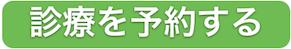 顔、アンチエイジング専門韓方医院★YE韓方医院(イェ韓医院)公式ブログ ~美容鍼、小顔治療、韓方美容.韓方ダイエット~ソウル